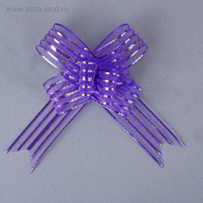 """Бант-бабочка №5 """"Золотой горох"""", цвет фиолетовый"""
