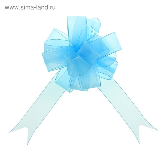 """Бант-шар №2,7 """"Лёгкость"""", цвет голубой"""