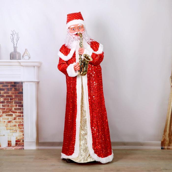 Дед Мороз, длинная шуба со звездой, танцует