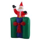 Надувной Дед Мороз, вылазит из подарка