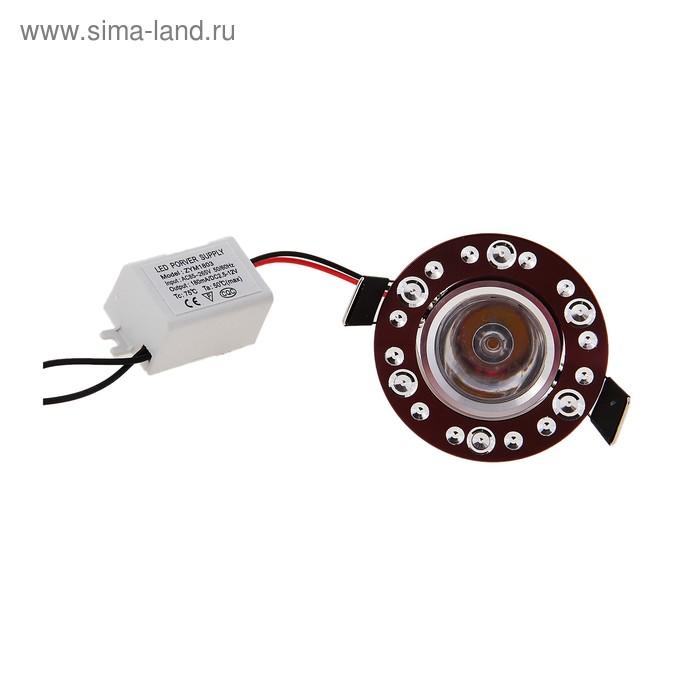 Светильник встраиваемый H4, 1W, 6500К, 230/3-12В (5*5*2 см) металл