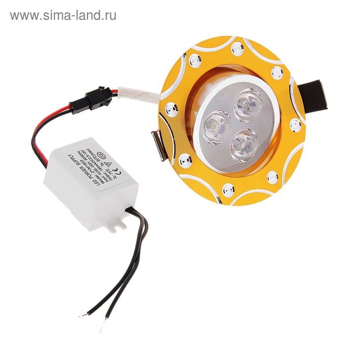 Светильник встраиваемый H4, 3х1W, 6500К, 230/12В, (8.5*8.5*4 см) металл