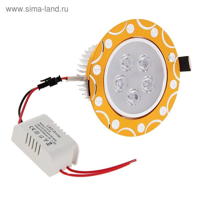 Светильник встраиваемый H4, 5х1W, 6500К, 230/12В, (11*11*5 см) металл