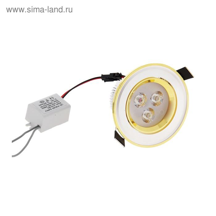 Светильник встраиваемый H4, 3х1W, 6500К, 230/12В, (9*9*5 см) металл