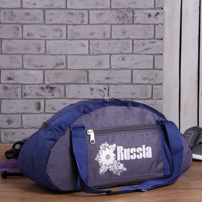 Сумка спортивная, 1 отдел, наружный карман, рисунок МИКС, цвет синий/серый