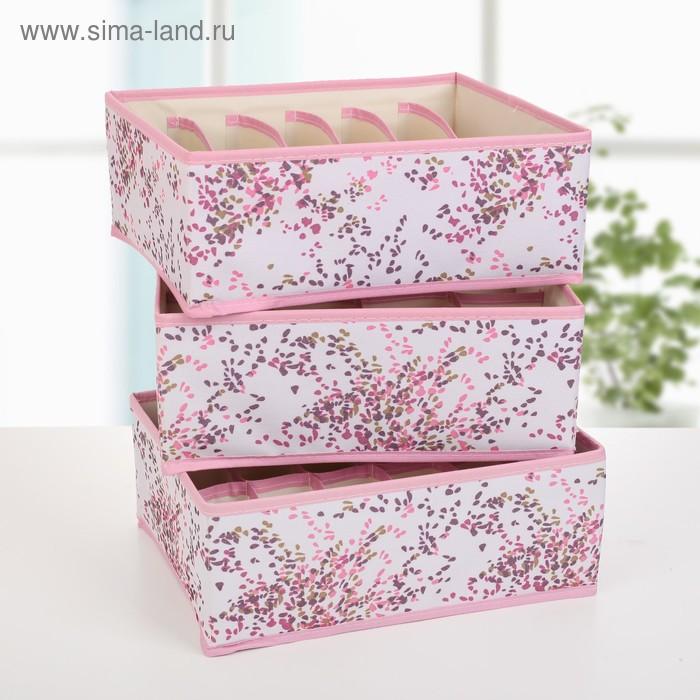 """Набор органайзеров для белья 34х24х12 см, """"Капли"""" 3 шт, цвет розовый"""