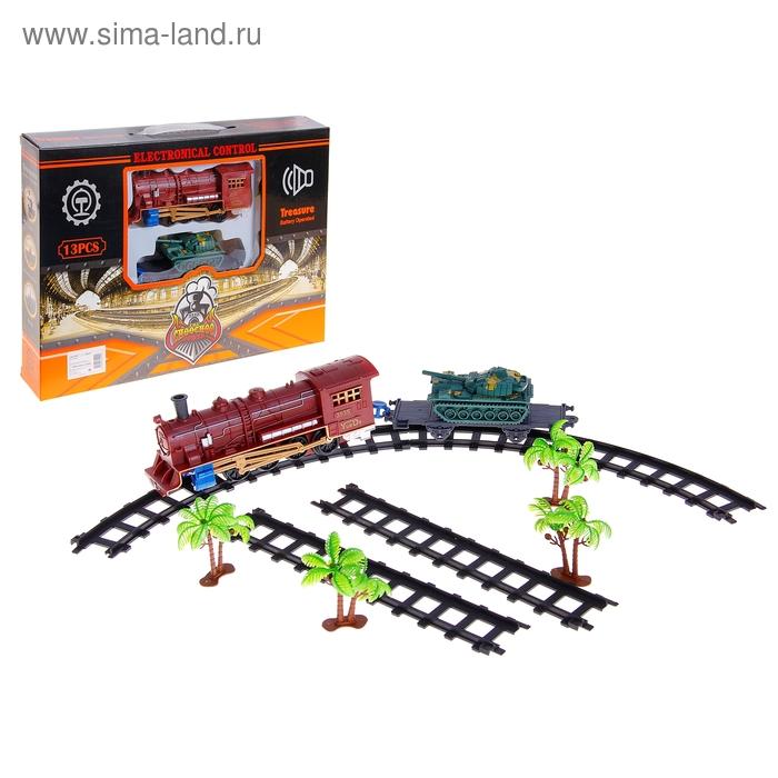 """Железная дорога """"Военный поезд"""", работает от батареек, звуковые эффекты"""