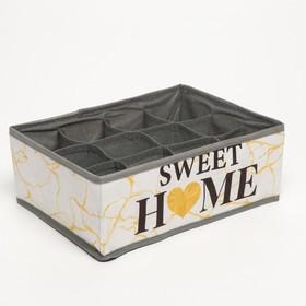 """Кофр для белья 12 ячеек """"Sweet home"""", 27 х 20 х 10 см"""