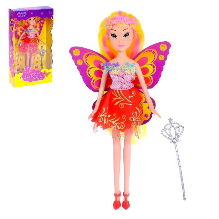 Кукла «Сказочная фея» с волшебной палочкой