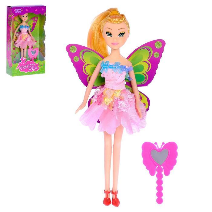 Кукла «Сказочная фея», с зеркальцем