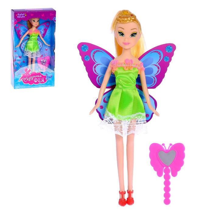 Кукла «Сказочная фея» с зеркальцем