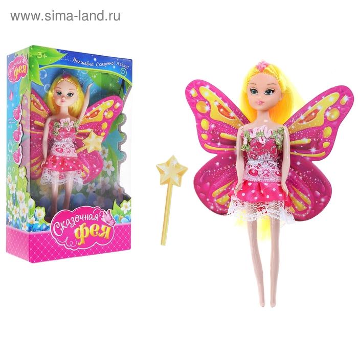 """Кукла """"Сказочная фея"""" с волшебной палочкой, цвета МИКС"""