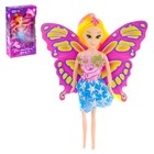 "Doll ""Fairy godmother"" with magic wand MIX"
