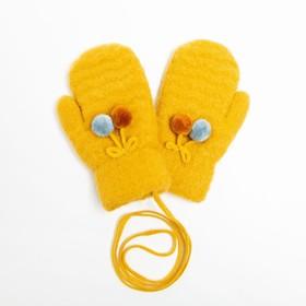 Варежки детские А.M 1861-S, цвет желтый, размер S (2-3 года)