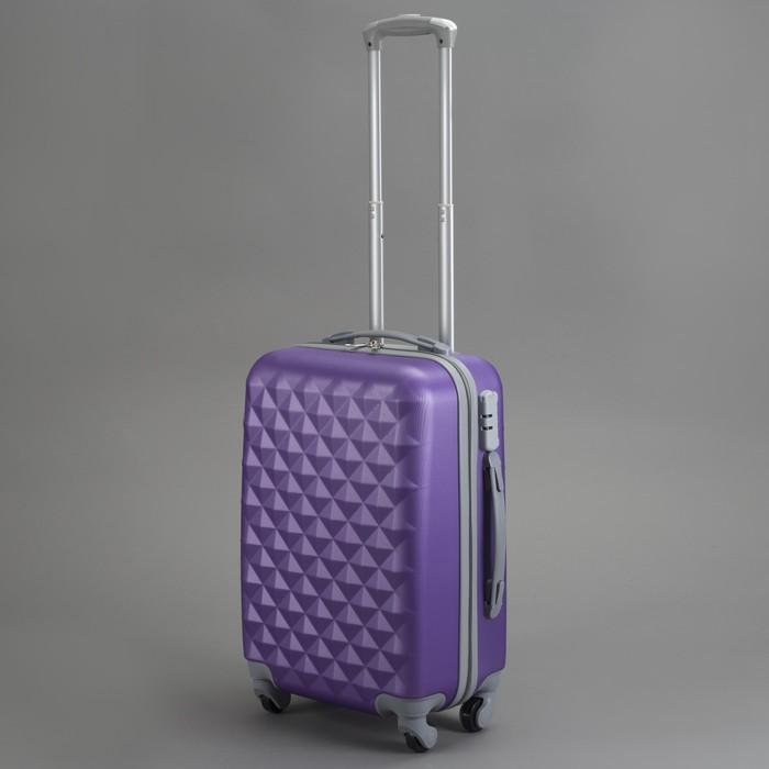 """Чемодан """"Ромб"""", малый, 20"""", 48 л, 1 отдел, кодовый замок, 4 колеса, цвет фиолетовый"""