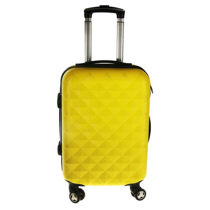 """Чемодан """"Ромб"""", средний, 24"""", 71 л, 1 отдел, кодовый замок, 4 колеса, цвет жёлтый"""