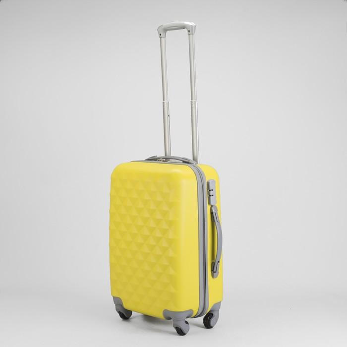 """Чемодан """"Ромб"""", малый, 20"""", 48 л, 1 отдел, кодовый замок, 4 колеса, цвет жёлтый"""
