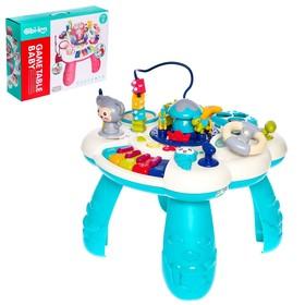 Развивающий столик «Весёлая игра», световые и звуковые эффекты