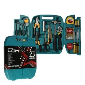 Набор инструментов в кейсе LOM, подарочная упаковка, 27 предметов