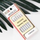Sewing needles with gold eye, for the tapestry, No. 18/22, the 4.2-4.6 cm, 6 PCs