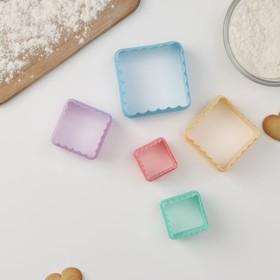 """Набор формочек для печенья """"Квадрат"""" 5шт 4-8см, цвет МИКС"""