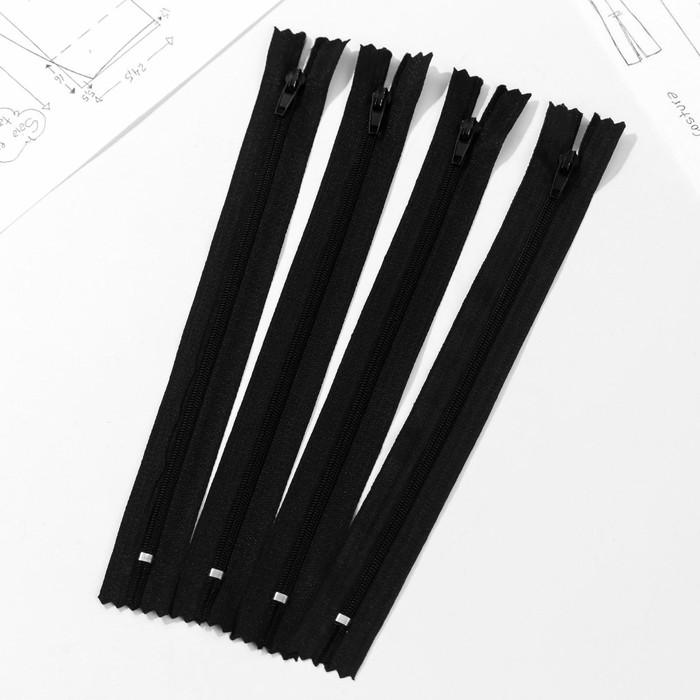 Набор молний «Спираль», №3, неразъёмные, 20 см, 4 шт, цвет чёрный