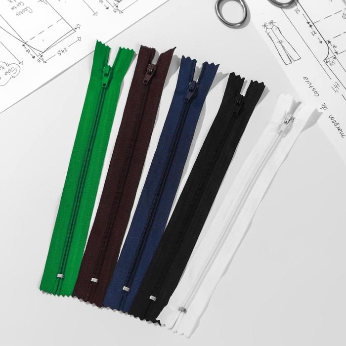 Набор молний «Спираль», №3, неразъёмные, 20 см, 5 шт, разноцветные
