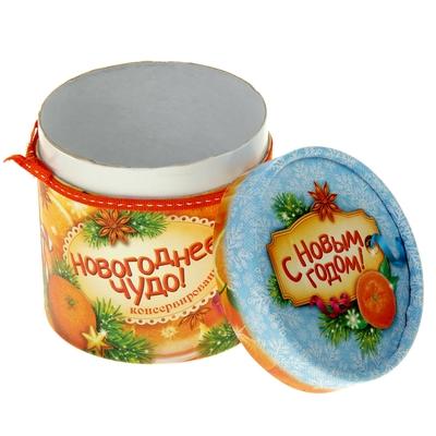 """Подарочная коробка тубус 2 в1""""Новогоднее чудо"""", 12.5 х 14 см"""