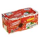 Складная коробка «Новогодняя посылка», 24 х 11.5 см