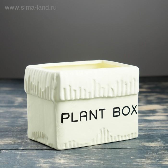 """Кашпо """"Картонная коробка"""" среднее, белое"""