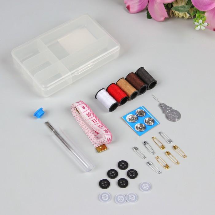 Набор для шитья в пластиковой коробке, 11 предметов