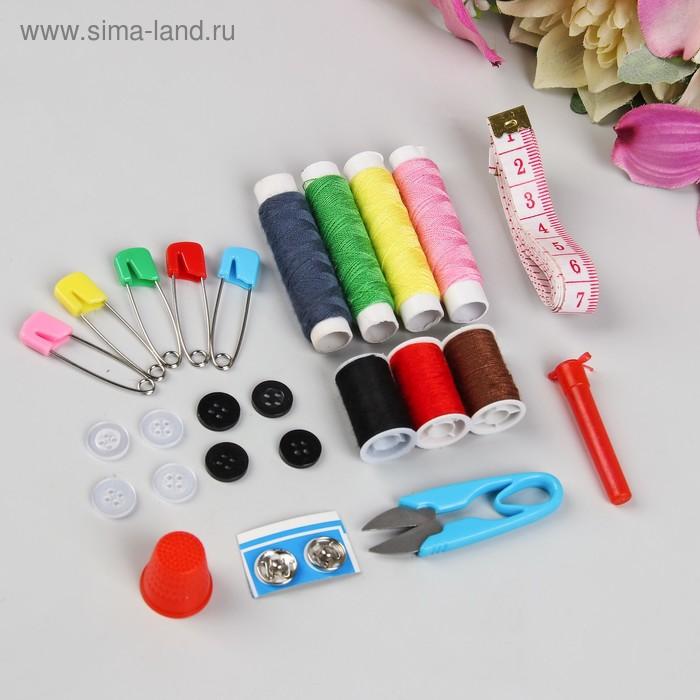 Набор для шитья в пластиковой коробке, 14 предметов