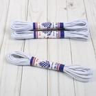 Резинка шляпная, ширина - 2,5мм, 4,5м, 4шт, цвет белый
