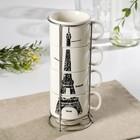 """Набор кружек 180 мл """"Париж"""", 4 шт, на подставке"""