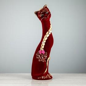 """Копилка """"Кошка Мари"""", покрытие флок, бордовая, 55 см"""