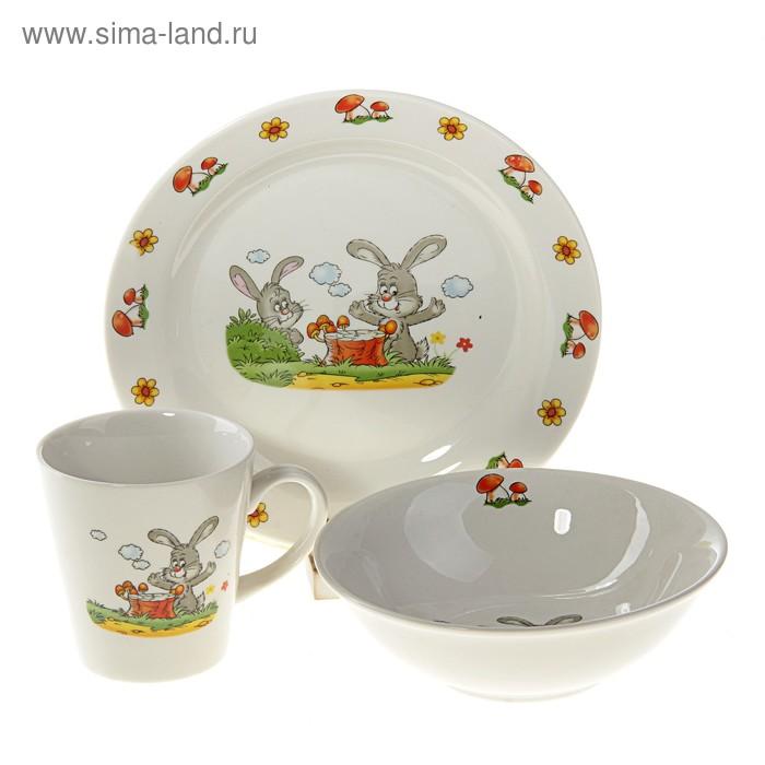 """Набор детской посуды """"Зайчата"""", 3 предмета: кружка 200 мл, салатник 15х5 см, тарелка d=19 см"""