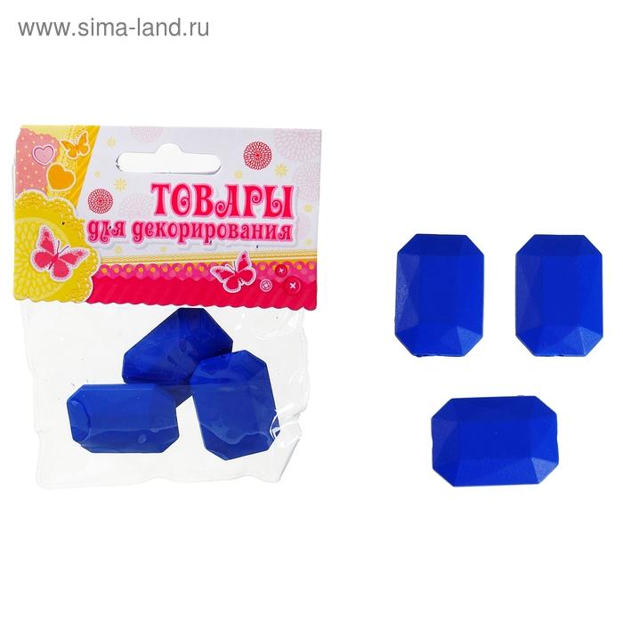 """Набор бусин """"Шик"""" 17 гр. размер 1 шт *3*2, цвет синий"""