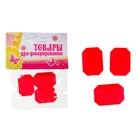 Набор бусин «Шик» 17 г, размер 1 шт: 3×2 см, цвет розовый