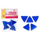 Набор бусин «Треугольник» 17 г, размер 1 шт: 3×3×3 см, цвет синий