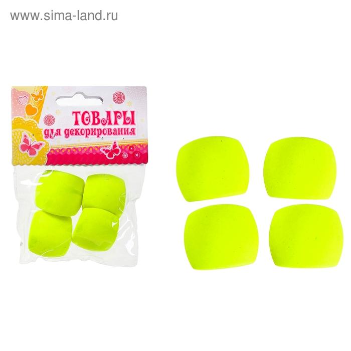 """Набор бусин """"Лепесток"""" 19 гр. размер 1 шт 2*3, цвет желтый"""
