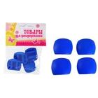 Набор бусин «Лепесток» 19 г, размер 1 шт: 2×3 см, цвет синий