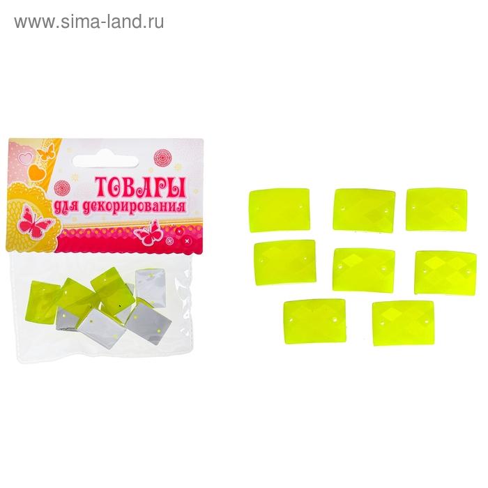 """Набор бусин """"Грани"""" 9 гр. размер 1 шт 1,5*1,5*0,3, цвет желтый"""
