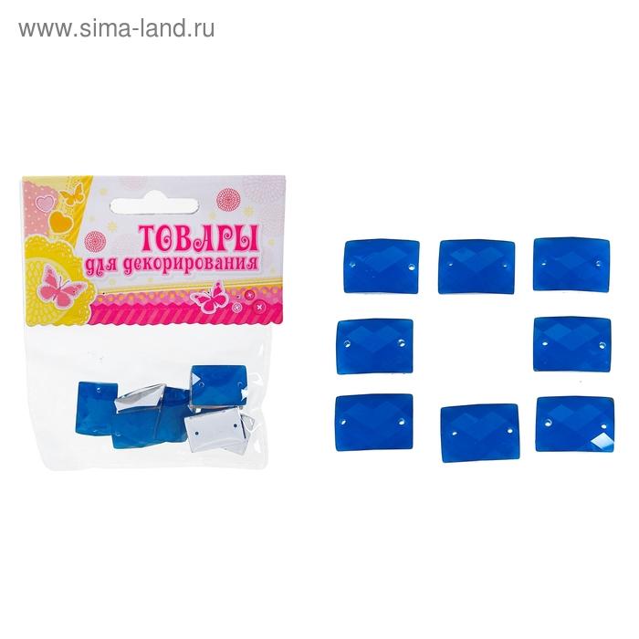 "Набор бусин ""Грани"" 9 гр. размер 1 шт 1,5*1,5*0,3, цвет голубой"