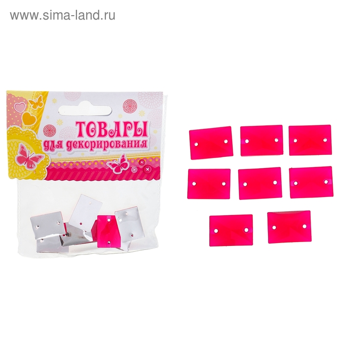 "Набор бусин ""Грани"" 9 гр. размер 1 шт 1,5*2*0,3, цвет розовый"