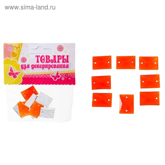 "Набор бусин ""Грани"" 9 гр. размер 1 шт 1,5*2*0,3, цвет оранжевый"