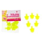 Набор бусин «Звёздочки» г, размер 1 шт: 2×2,5×0,3 см, цвет жёлтый