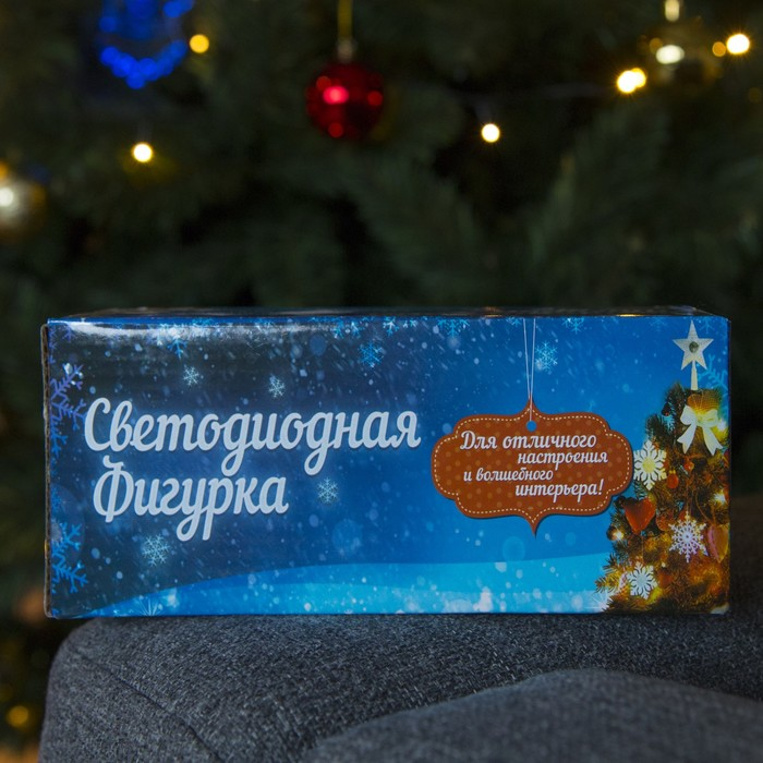 "Игрушка светящаяся подвесная ""Дед Мороз"" на 1 трубке, 8х9 см, батарейки в комплекте"