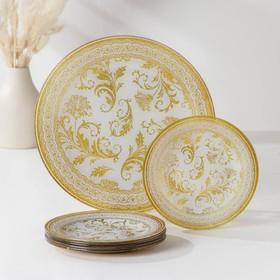 """Набор столовый 7 предметов""""Растительный узор""""(30см-1 шт, 18см-6 шт),цвет белый с золотым"""