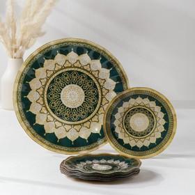 """Набор столовый 7 предметов """"Мехенди"""", (30 см - 1 шт, 18 см - 6 шт), цвет зеленый с желтым"""