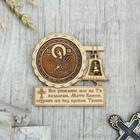 Магнит - икона «Пресвятая Богородица Семистрельная», с молитвой и колоколом, 8х7 см